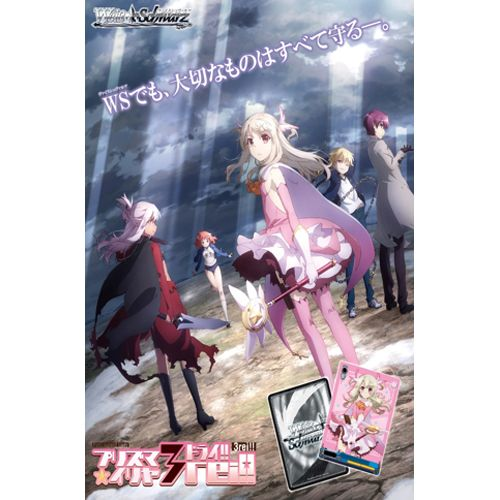 Extra Booster - Fate/Kaleid Liner Prisma: Illya 3Rei Japanese - Booster Box