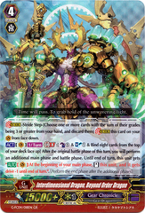 Interdimensional Dragon, Beyond Order Dragon - G-FC04/018EN - GR