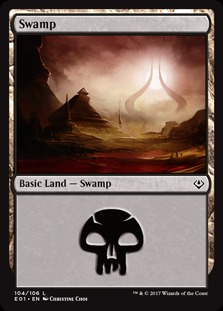 Swamp (104)