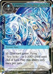 Charlotte's Water Beast Construct - ENW-038 - C - Foil