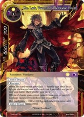 ENW-087 - SR - Gill Lapis, Usurper of Maddening Power