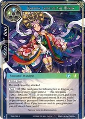 Kaguya, Love of the Moon - ENW-088 - R - Foil