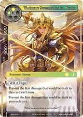 Ultimate Swordmaster, Faria - ENW-093 - R - Foil