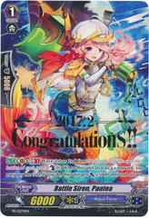 Battle Siren, Pantea - PR/0274EN - PR - Hot Stamp on Channel Fireball