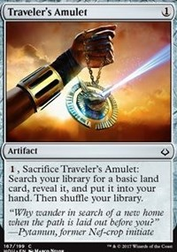 Travelers Amulet - Foil