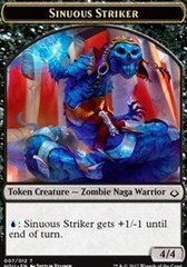 Token - Sinuous Striker
