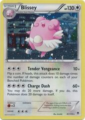 Blissey - 81/119 - Cosmos Holo - Legacy Evolution Pin Collection