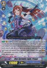 Duo Sprinkle Light, Priani - G-CB05/013EN-B - RR
