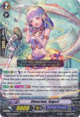 Chouchou, Suguri - G-CB05/026EN - R on Channel Fireball