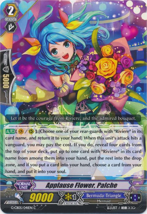 Applause Flower, Palche - G-CB05/041EN - C