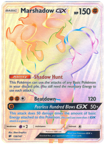 Marshadow GX - 156/147 - Secret Rare