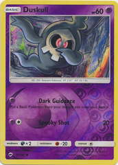 Duskull - 51/147 - Common - Reverse Holo