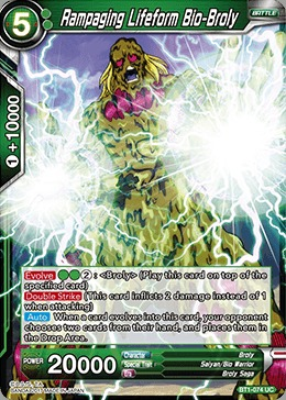 Rampaging Lifeform Bio-Broly - BT1-074 - UC