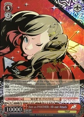 Ann as PANTHER: All-out Attack - P5/S45-052SP - SP