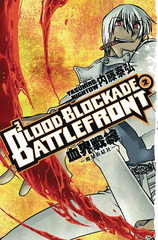 Blood Blockade Battlefront Trade Paperback Vol 02