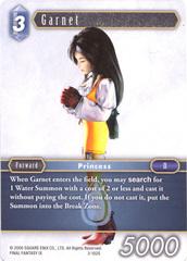 Garnet - 3-152S - Foil