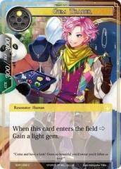 Gem Trader - SDR1-006 - C