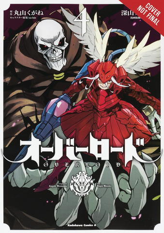 Overlord Graphic Novel Vol 04 - Comic Books, Manga, Trade