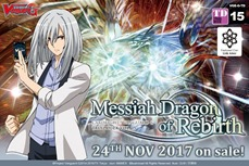 Messiah Dragon Of Rebirth Trial Deck