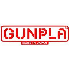 Master Grade #165: Gundam Unicorn: Msv - Msn-06S Sinanju Stein Ver. Ka
