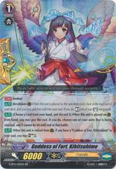 Goddess of Fort, Kibitsuhime - G-BT11/015EN - RR