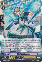 Multitask Angel - G-BT11/053EN - C