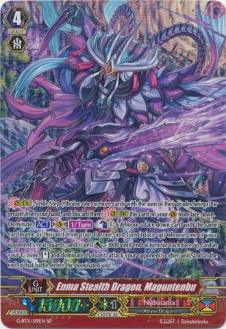 Enma Stealth Dragon, Maguntenbu - G-BT11/S19EN - SP