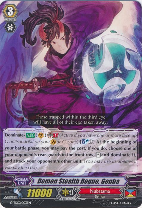 Demon Stealth Rogue, Genba - G-TD13/003EN - TD
