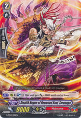 Stealth Rogue of Departed Soul, Toranaga - G-TD13/008EN - TD (Regular)