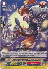 Almsgiving Stealth Rogue, Jirokichi - G-TD13/018EN - TD (Regular)