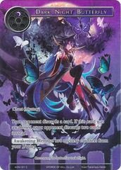 Dark Night Butterfly (Full Art) - ACN-121 - C