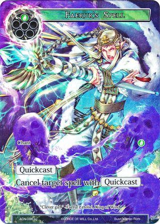 Faerur's Spell (Full Art) - ACN-096 - U