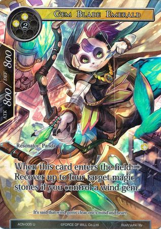 Gem Blade Emerald (Full Art) - ACN-005 - U