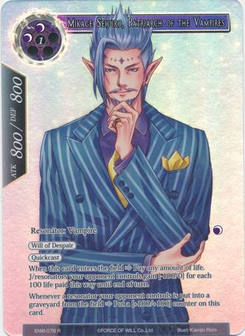 Mikage Seijuro, Patriarch of the Vampires (Alternate Full Art) - ENW-076 - R