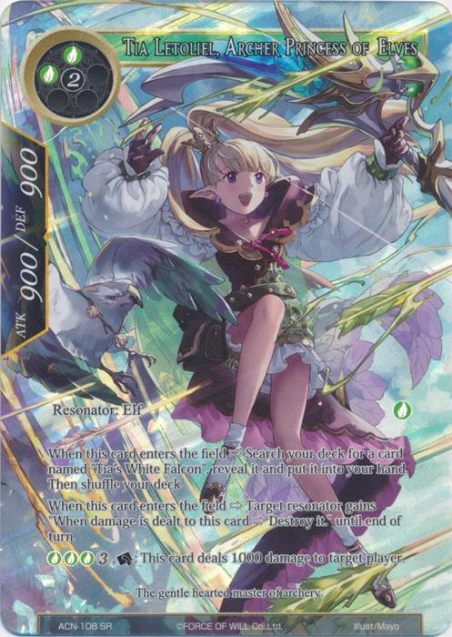 Tia Letoliel, Archer Princess of Elves (Full Art) - ACN-108 - SR