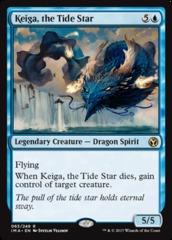 Keiga, the Tide Star