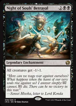 Night of Souls Betrayal - Foil