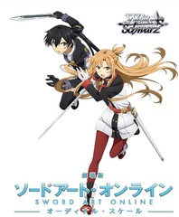 Japanese Sword Art Online The Movie Ordinal Scale Booster Box