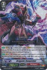 Dragonic Vanquisher - G-BT12/Re:01EN - Re on Channel Fireball