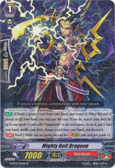Mighty Bolt Dragoon - G-BT12/042EN - R