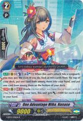 One Advantage Miko, Nanase - G-BT12/026EN - R