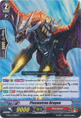 Plasmatron Dragon - G-BT12/078EN - C