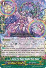 Sacred Tree Dragon, Rainbow Cycle Dragon - G-BT12/046EN - R