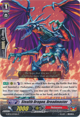 Stealth Dragon, Dreadmaster - G-BT12/074EN - C