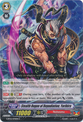 Stealth Rogue of Repudiation, Yorihira - G-BT12/070EN - C
