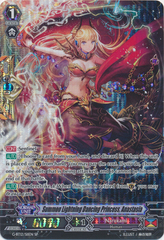 Summon Lightning Dancing Princess, Anastasia - G-BT12/S11EN - SP
