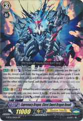Supremacy Dragon, Claret Sword Dragon Revolt - G-BT12/014EN - RR