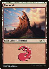 Mountain (2017 Gift Pack) - Foil