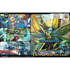 CFV G Extra Booster 2 - The Awakening Zoo - Booster Box