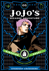JoJo's Bizarre Adventure Stardust Crusaders Hardcover Vol 05